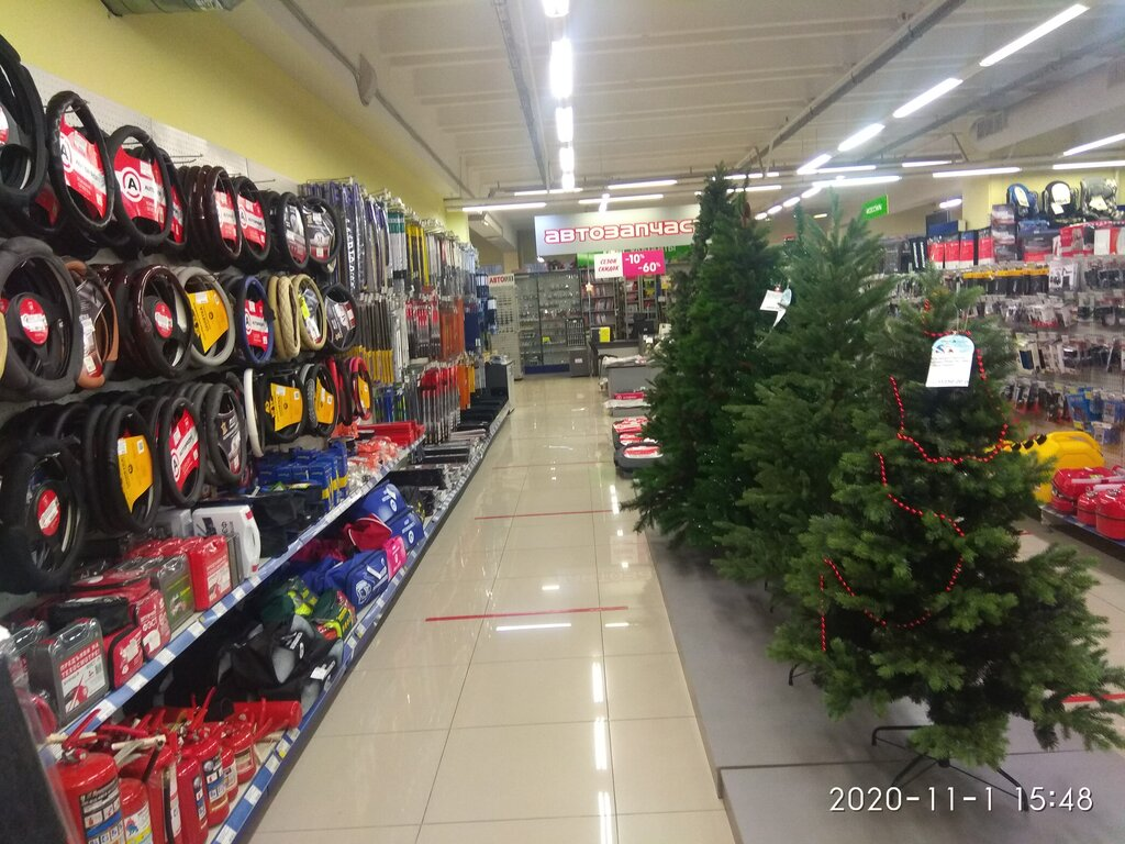 auto parts and accessories store — Kemp 103 — Shelkovo, photo 2