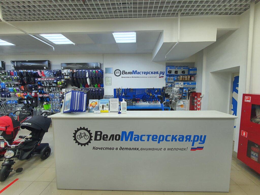 bicycle shop — Velostrana.ru — Nizhny Novgorod, photo 1