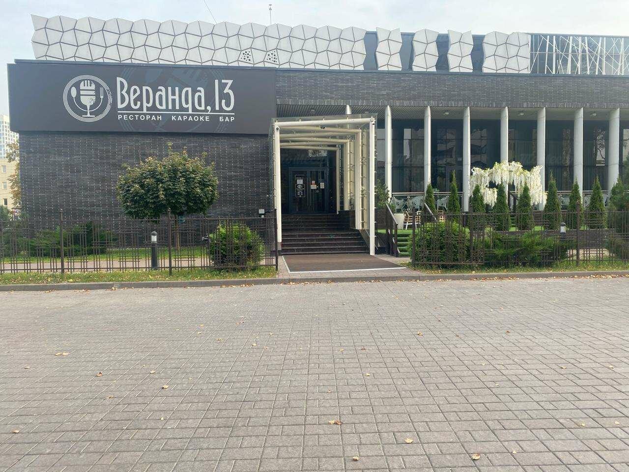 Веранда 13