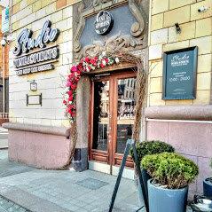ресторан — Studio кафе — Минск, фото №1