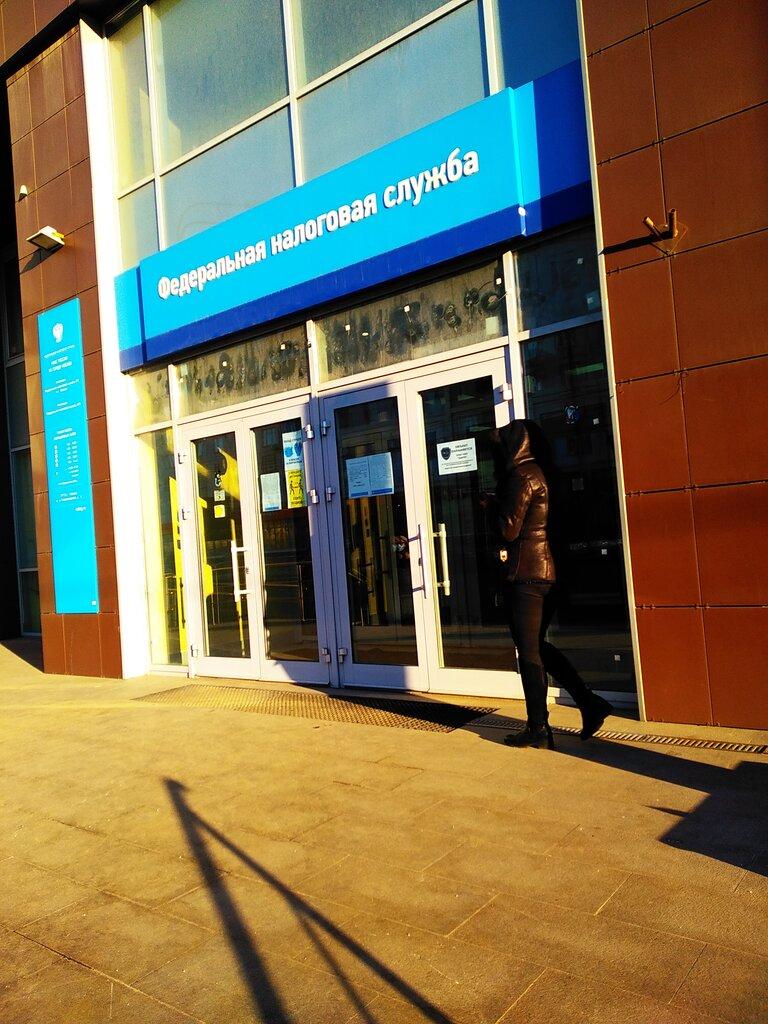 налоговая инспекция — ИФНС России № 8 по городу Москве — Москва, фото №2