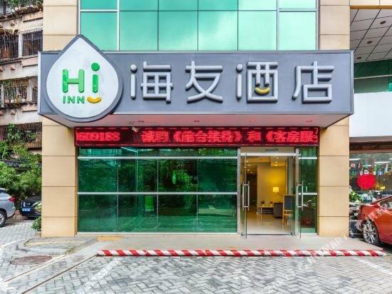 Hi Inn Guangzhou Ergong Textile Dock