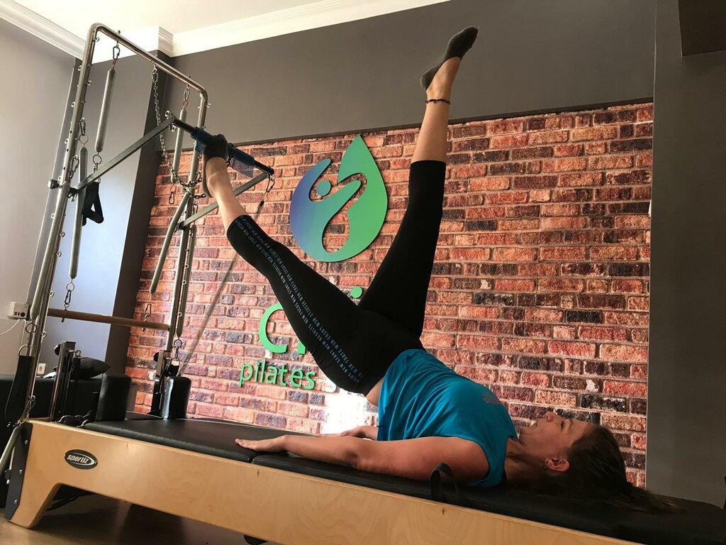 fitness club — Chill Pilates Stüdyo — Sisli, photo 1