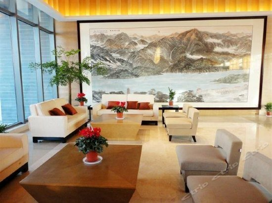 Fushan Hotel Yantai