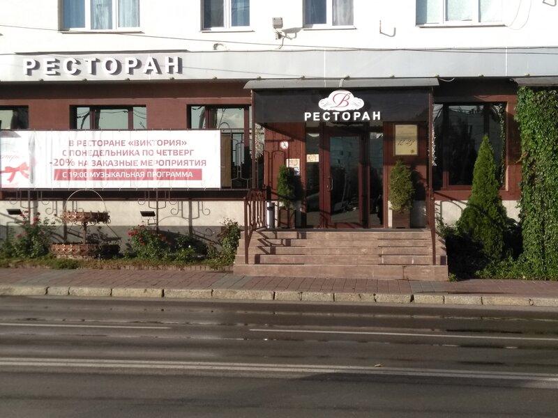Виктория Мини-Отель ИП Филиппов К. в