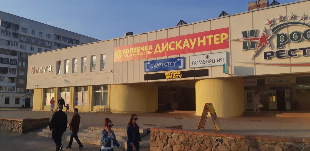 магазин продуктов — Веста — Новополоцк, фото №1