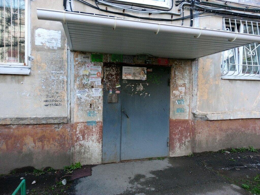 Бетон авантаж купить ремонтную смесь для бетона в краснодаре