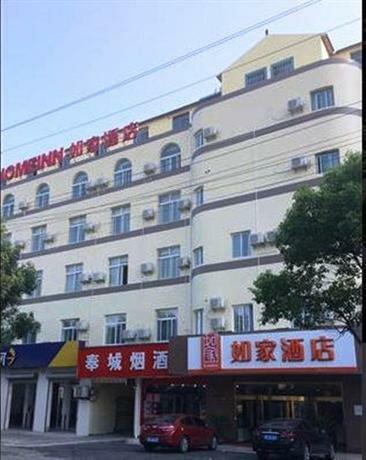 Home Inn Shanghai Fengxian City Nanfeng Road