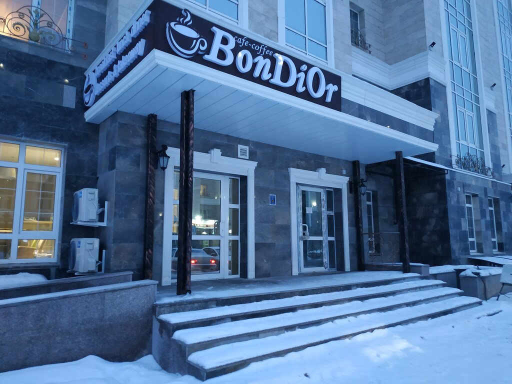 кофейня — BonDior — Нур-Султан, фото №2