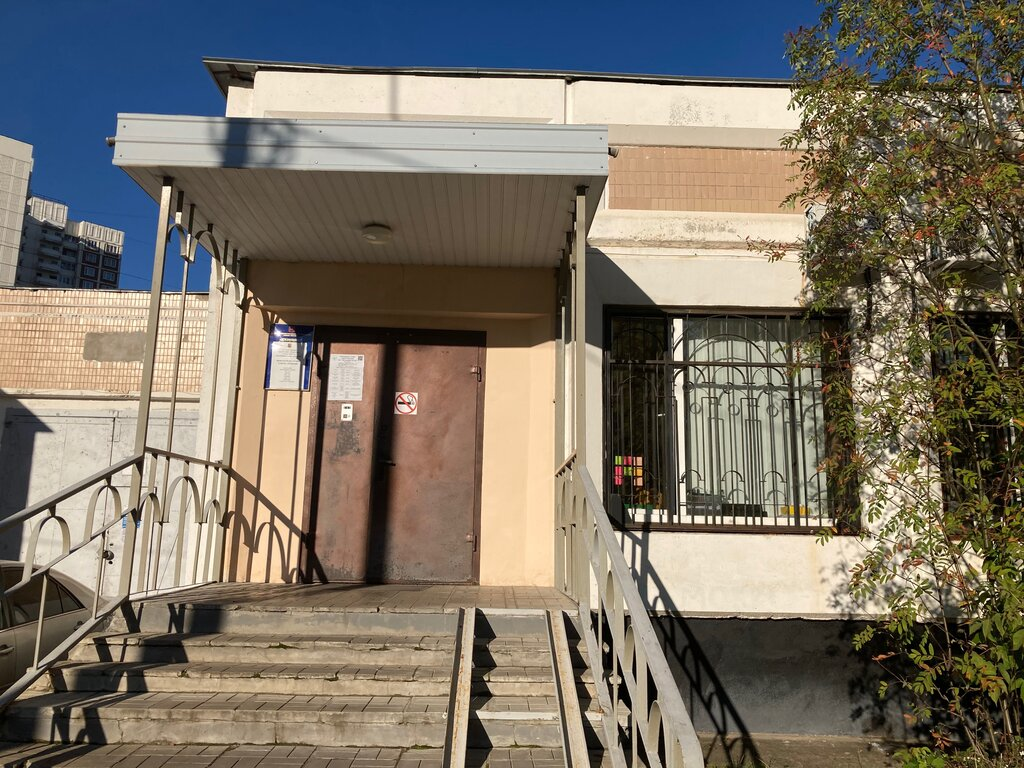 коммунальная служба — Инженерная служба района Крюково — Зеленоград, фото №2