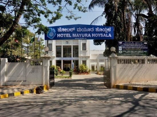Kstdc Hotel Mayura Hoysala