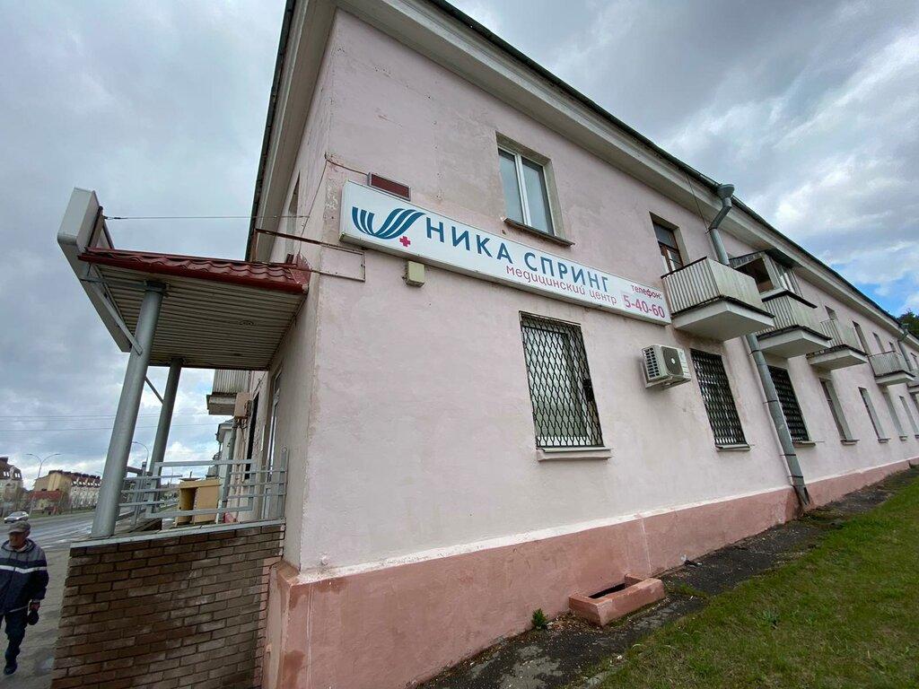 медицинская лаборатория — Ника Спринг — Саров, фото №2