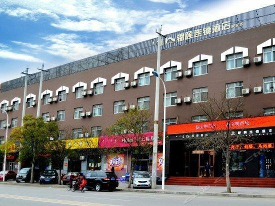 Jinyi Hotel Hohhot Shiyangqiao Jikong Zhongxin