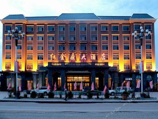 Hong Jin Ding Hotel