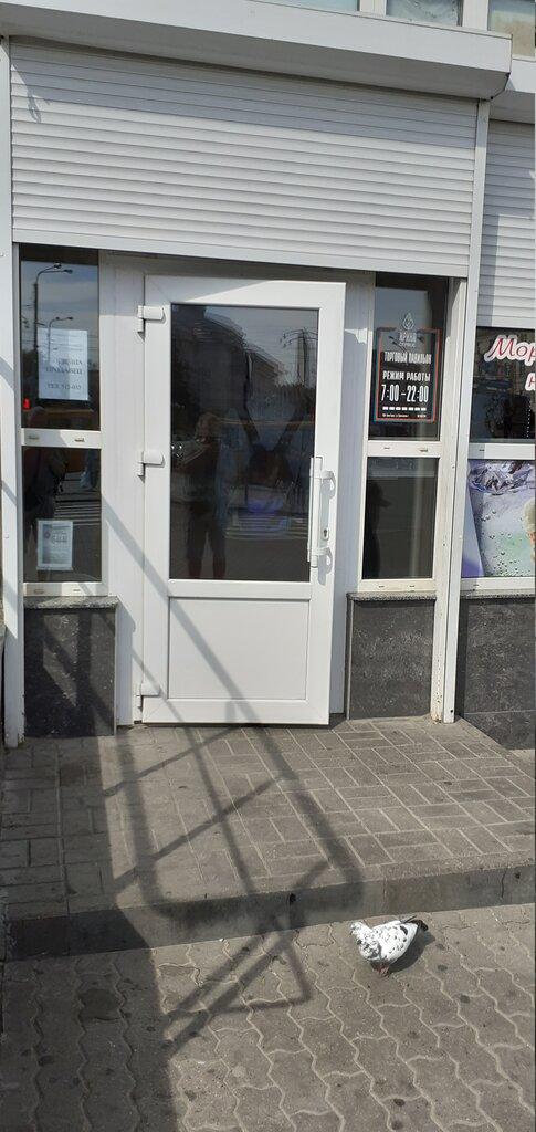 торговый центр — Торговый комплекс Гомель — Гомель, фото №1