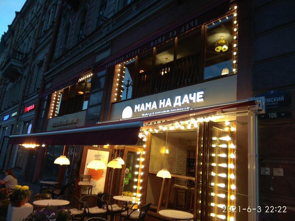 ресторан — Мама на Даче — Санкт‑Петербург, фото №2