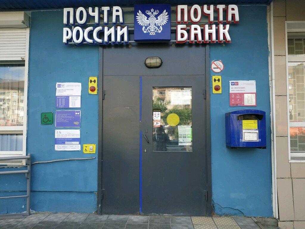 почтовое отделение — Отделение почтовой связи Тюмень 625026 — Тюмень, фото №1