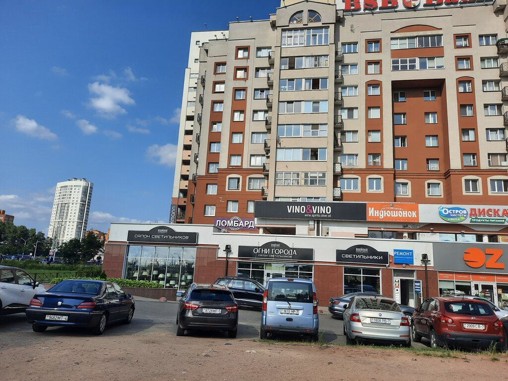 ломбард — Залоговая касса — Минск, фото №2