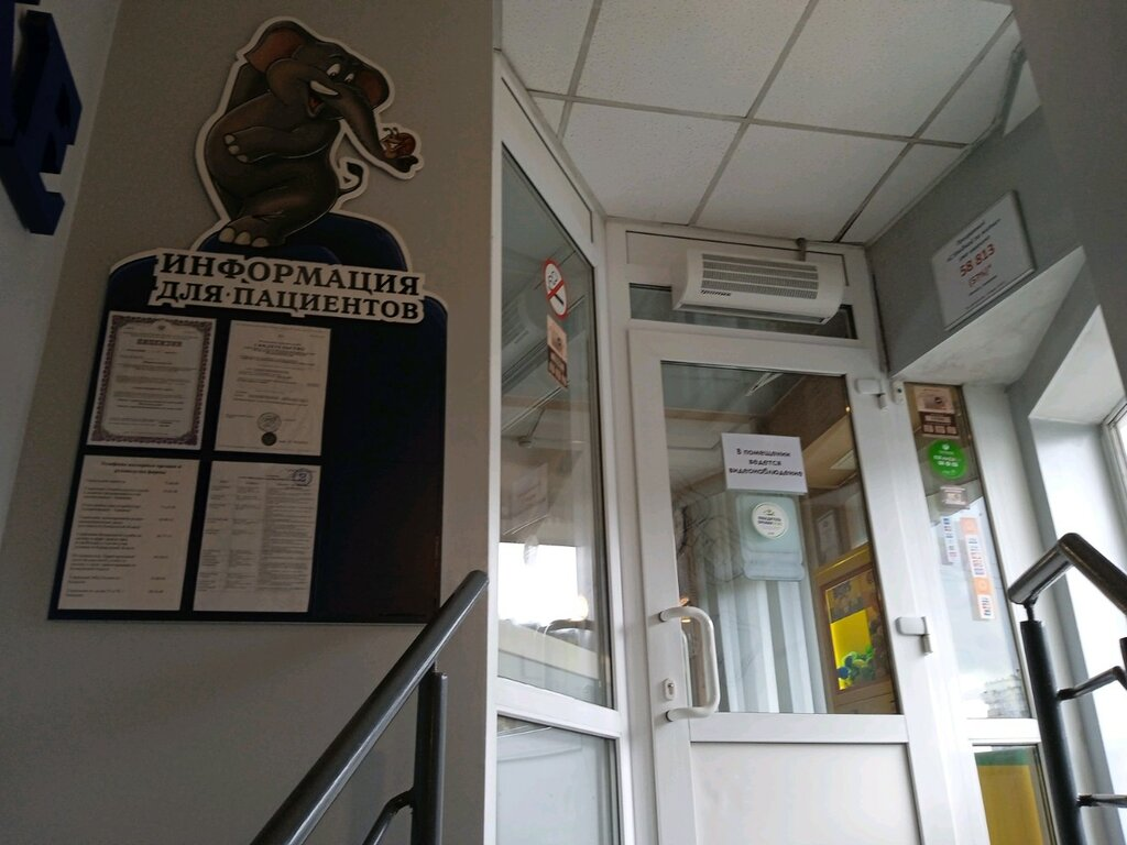 Здоровье, сеть клиник в Кемерове на Свободы, 3 — отзывы ...