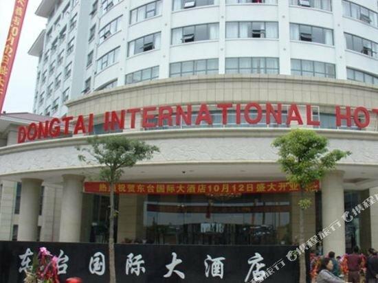 Dongtai International Hotel Dongtai