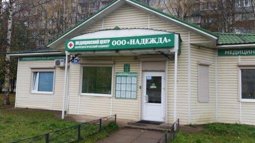 Наркологическая клиника тихвина гбуз научно практический центр наркологии