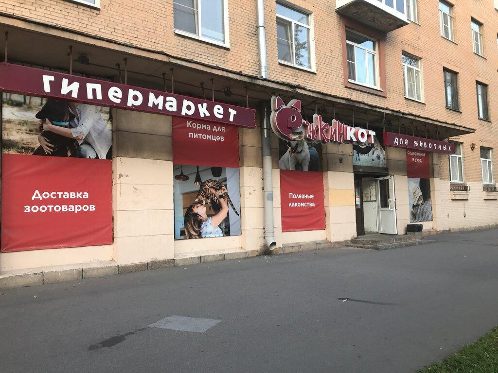зоомагазин — Ёжкин кот — Санкт-Петербург, фото №2