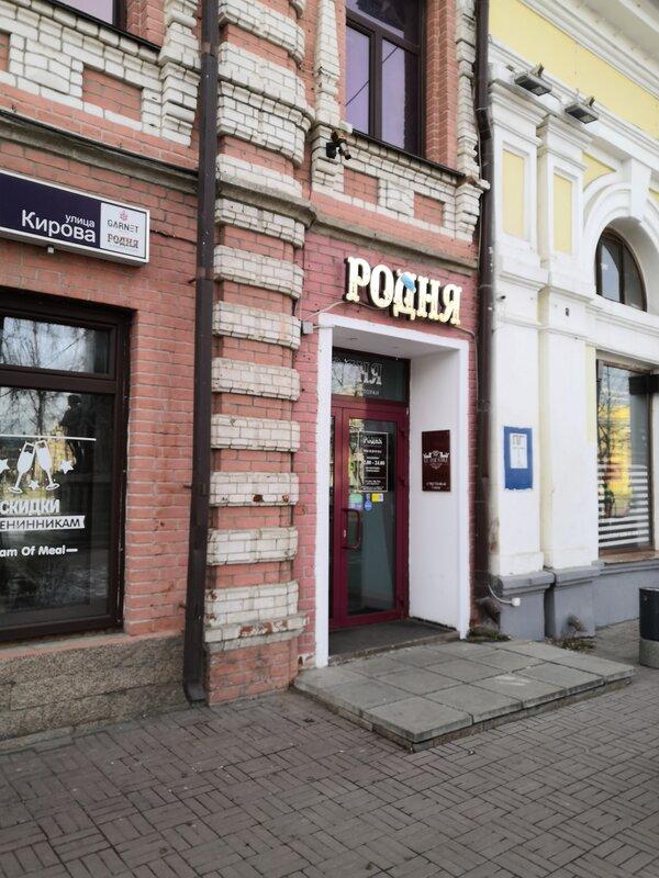 Ля-театр