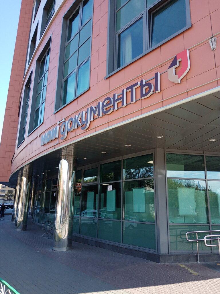 МФЦ — Центр госуслуг района Лефортово — Москва, фото №1
