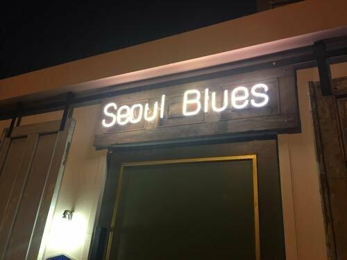 Seoul Blues