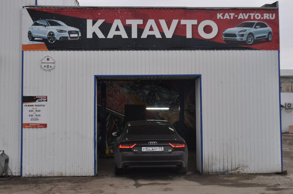 автосервис, автотехцентр — Катавто — Ульяновск, фото №1