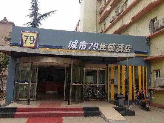 7 Days Inn Jiaozhou Passenger Terminal Station