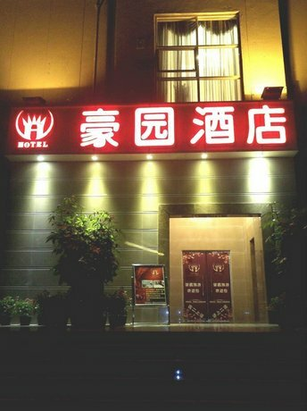 Haoyuan Hotel - Shenzhen