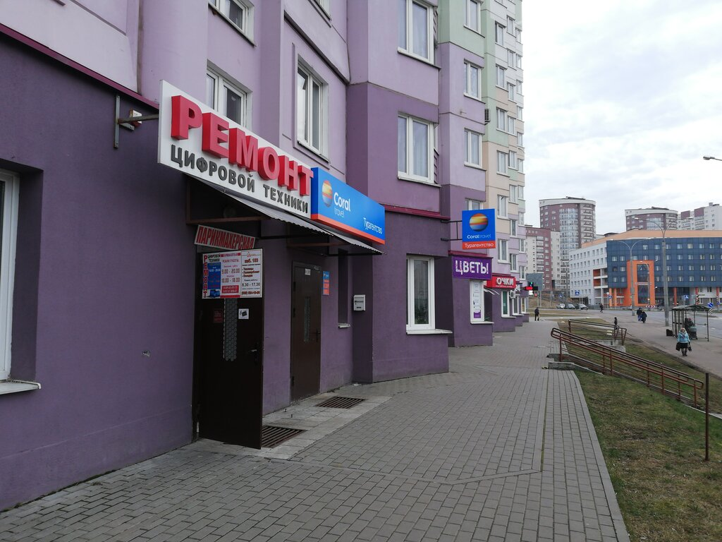 турагентство — 360Трэвэл — Минск, фото №1