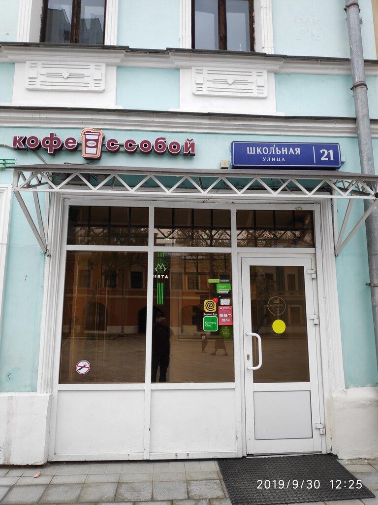 restaurant — Zakarpatskiye uzory — Moscow, photo 1