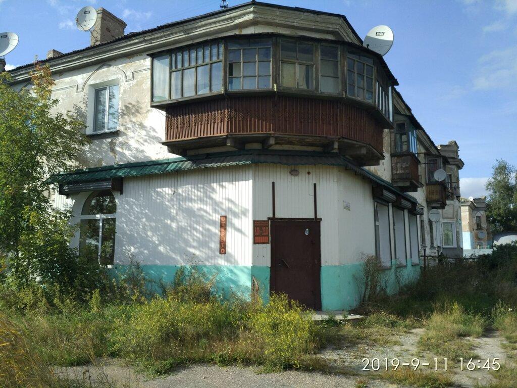 магазин подарков и сувениров — Продукты — Петропавловск, фото №1