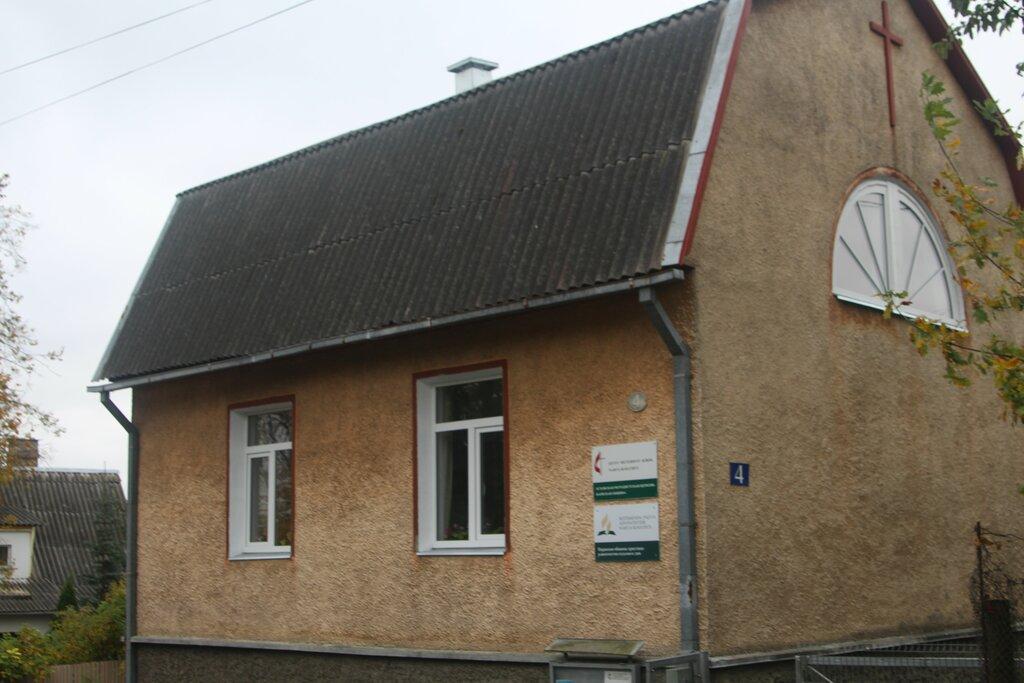 religious association — EMK Narva Kogudus — Narva, photo 1