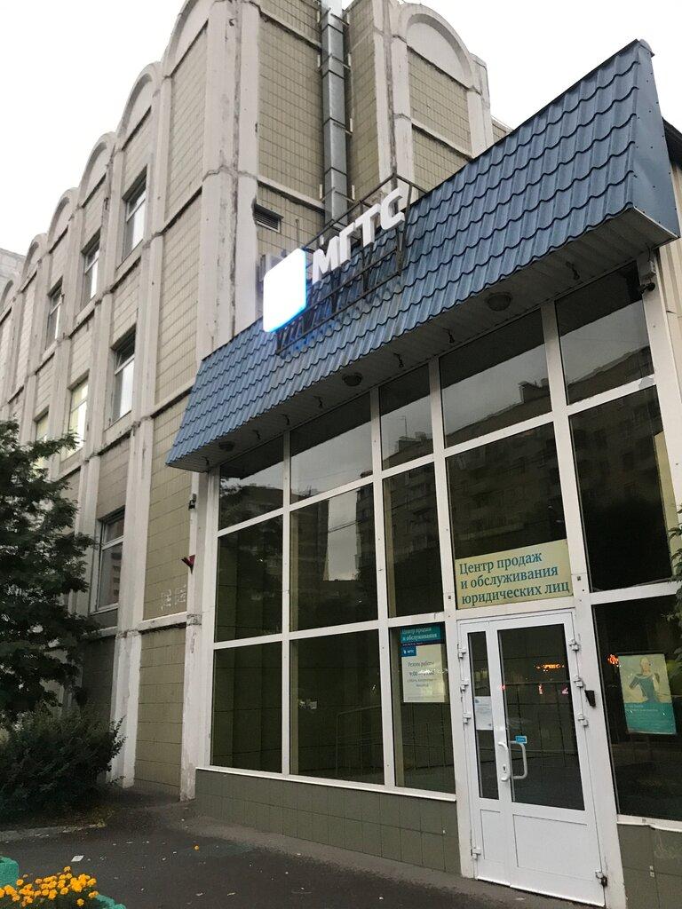 телекоммуникационная компания — МГТС, центр продаж и обслуживания — Москва, фото №2