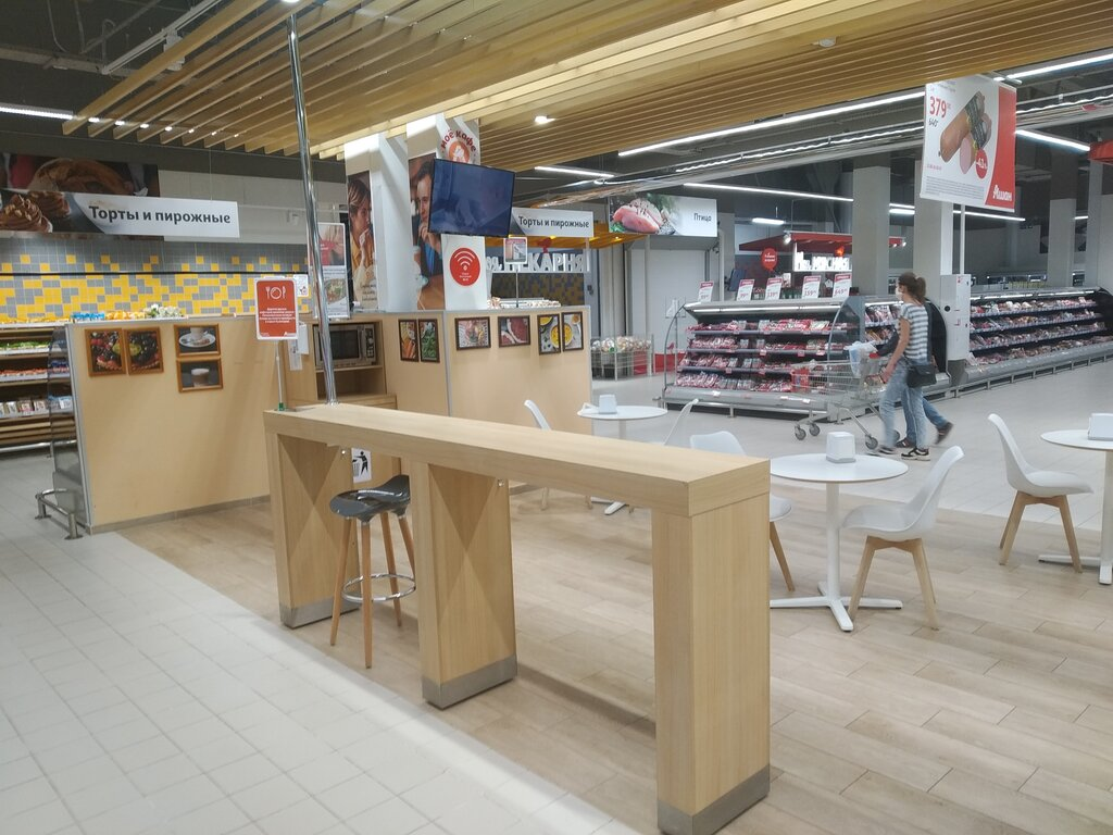 продуктовый гипермаркет — Ашан Сити — Вологда, фото №1