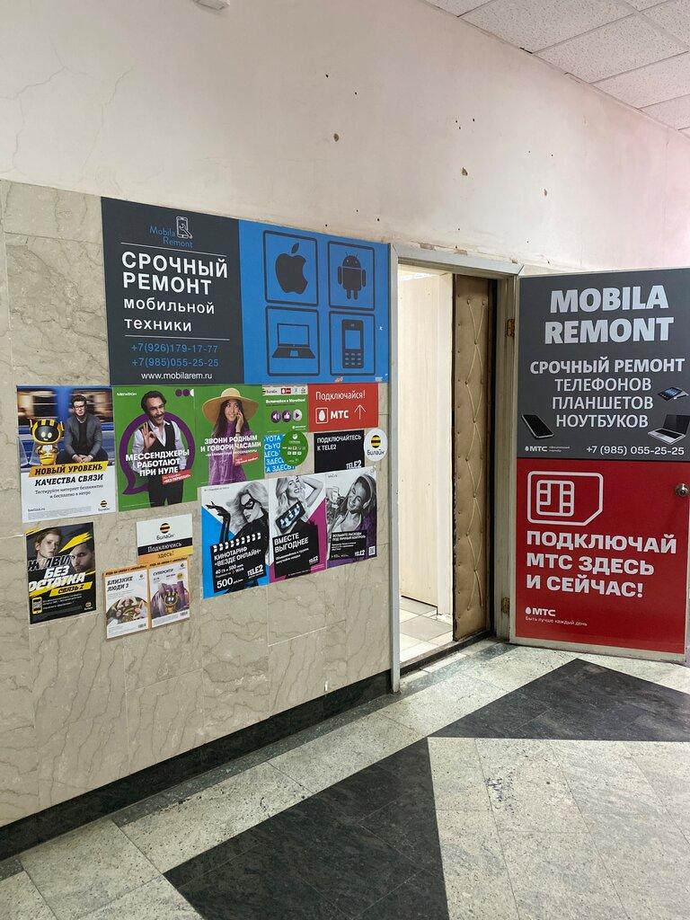 ремонт телефонов — Сервисный центр - Store-sp.ru — Сергиев Посад, фото №2