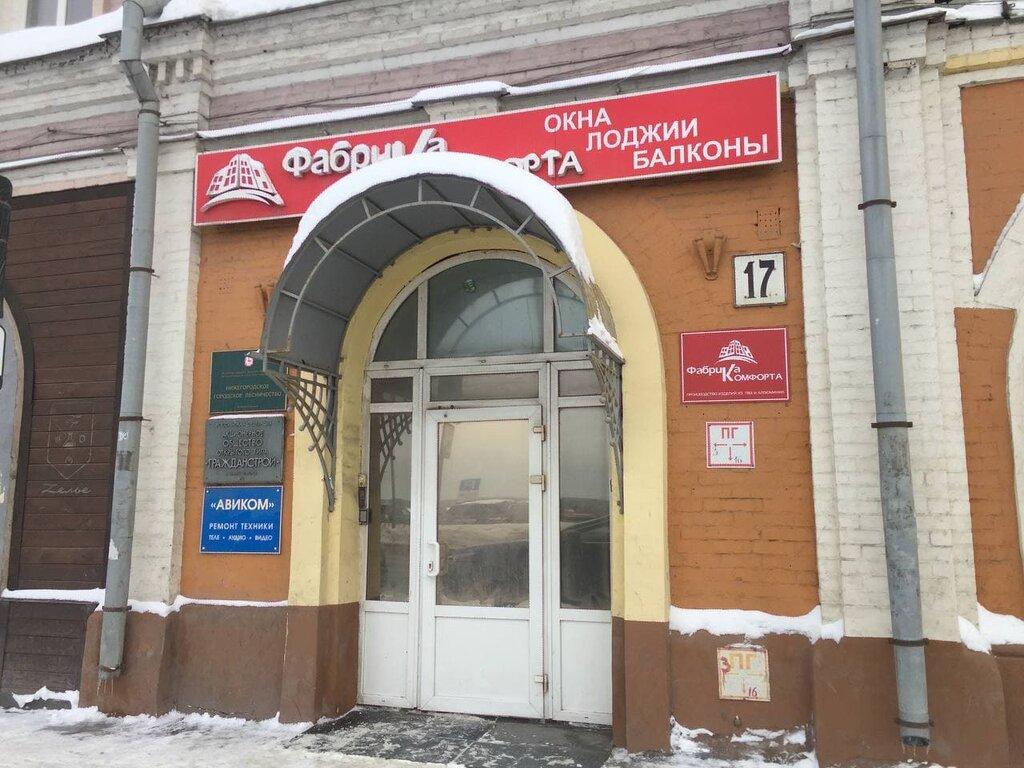 online store — Clearstone — Nizhny Novgorod, photo 1