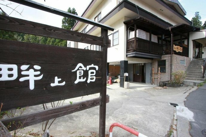 Tanuki Luxury Apartments
