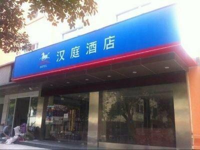 Hanting Express Taizhou Luqiao Coach Station