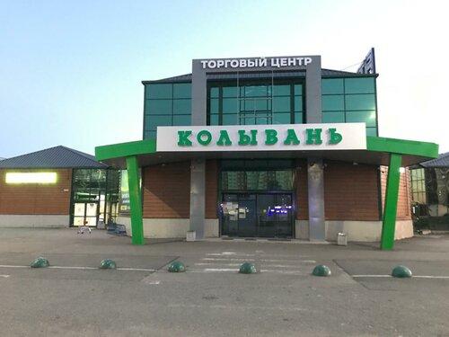 торговый центр — ДалпортСити — Санкт‑Петербург и Ленинградская область, фото №1
