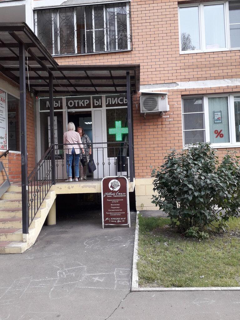 pharmacy — SBER EAPTEKA — Shelkovo, photo 2
