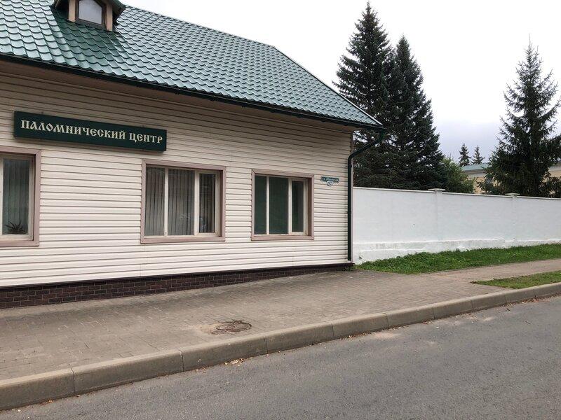 Дом паломника Псково-Печерского монастыря