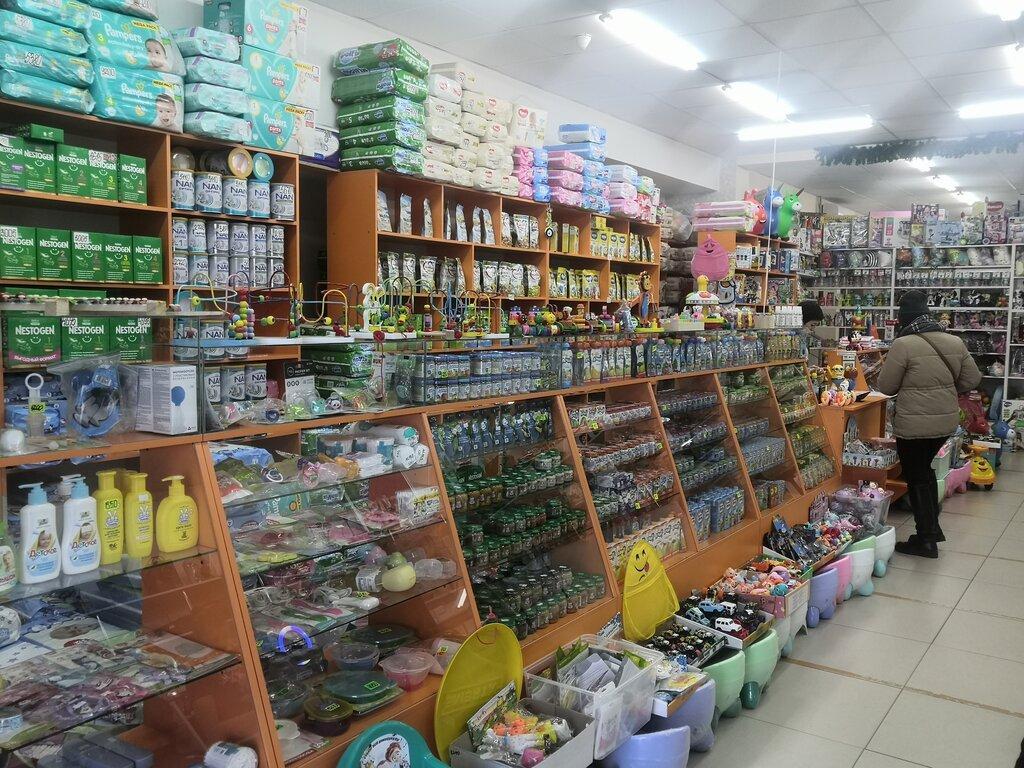 торговый центр — Довлан — Лисаковск, фото №1