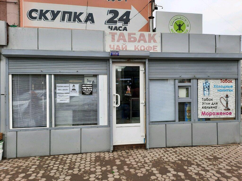 магазины табачных изделий в волгограде