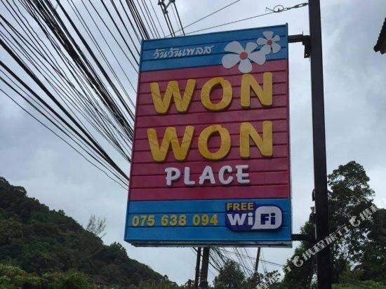 Won Won Place
