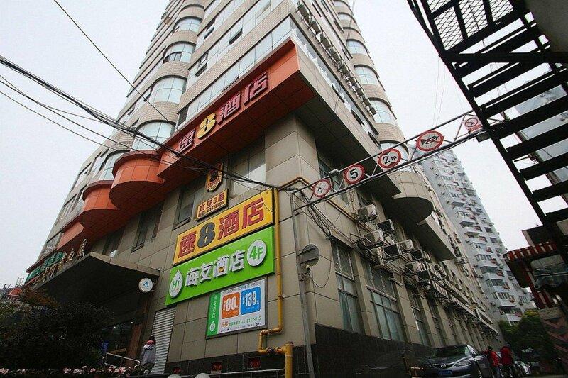 Hi Inn Shanghai Bund Nanjing Dong Road