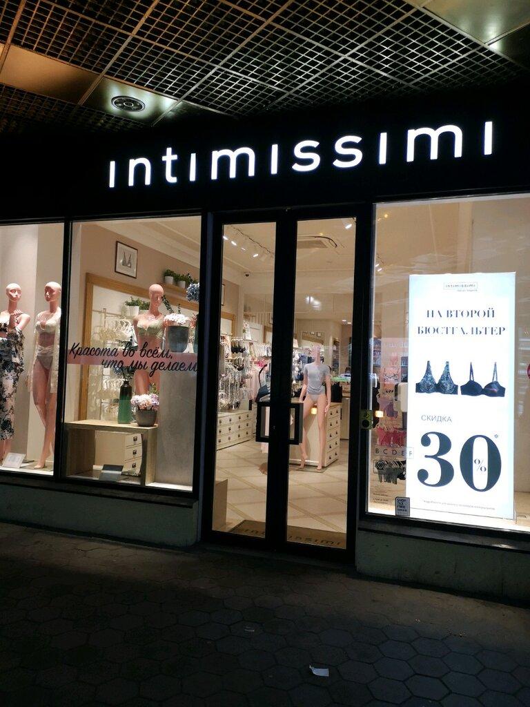 магазин женского белья интимиссими в москве